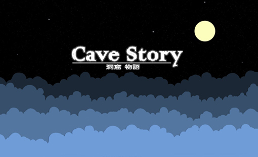 Cave Story Title Screen