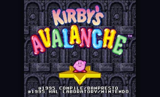 Kirby's Avalance
