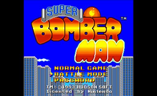 SuperBomberman