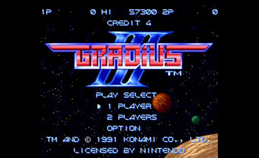 Gradius3