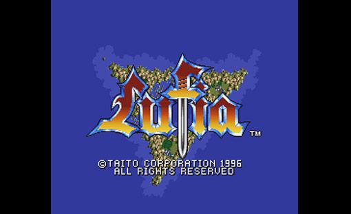 Lufia2