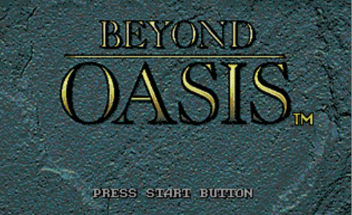 Beyond Oasis Title Screen
