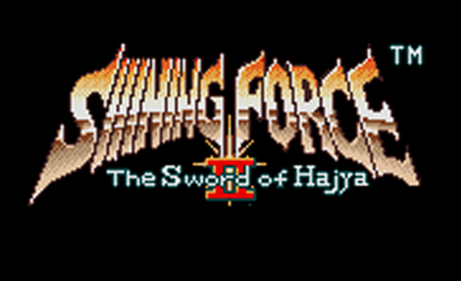 shiningforce2theswordofhajya