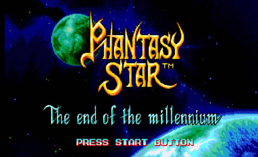 Phantasy Star IV Title Screen